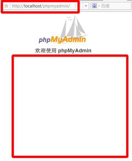 phpmyadmin无输入框