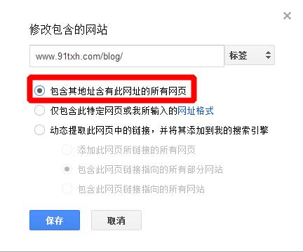 图4:包含其地址含有此网址的所有网页
